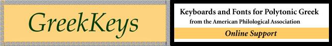 GreekKeys header image