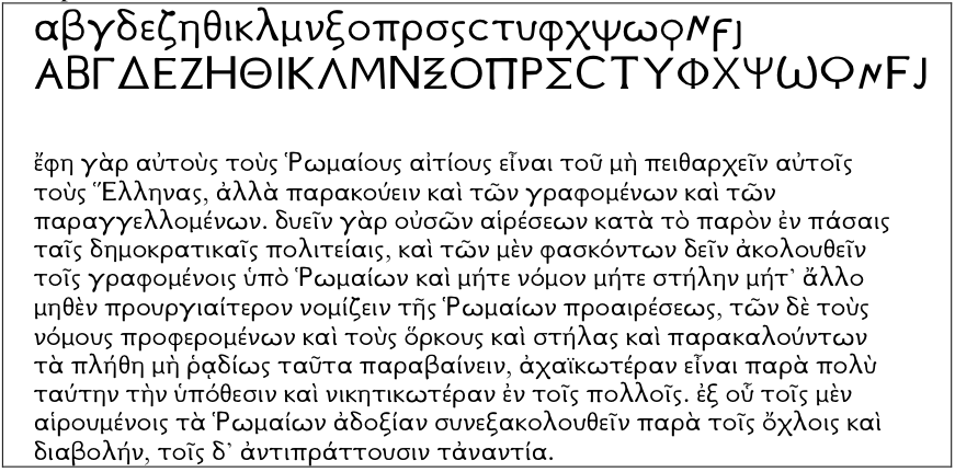 font sample New Athena Unicode