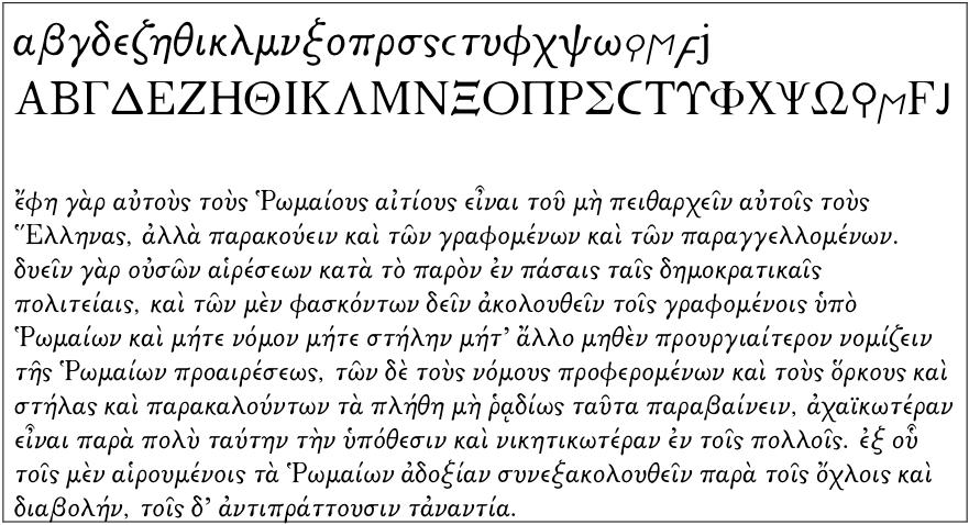 font sample BosporosU