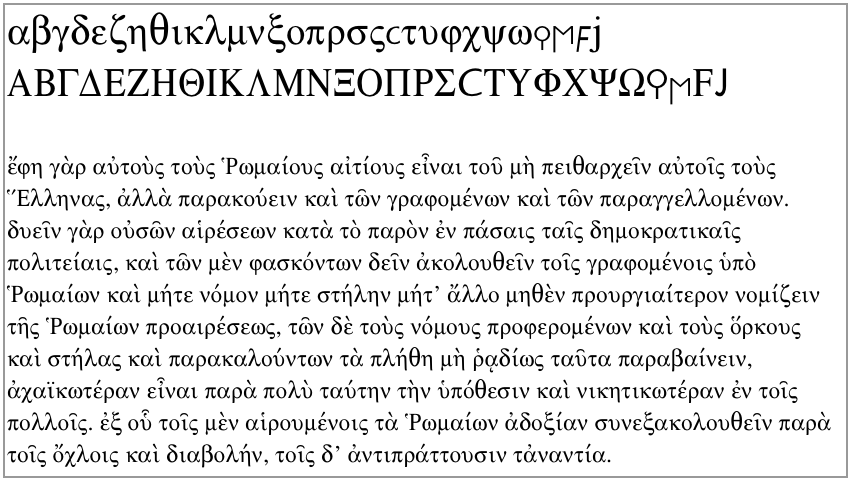 font sample KadmosU